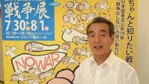 高校生手作りの原爆ドーム―平和のための埼玉の戦争展