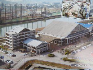 高知視察③ー高知県企業のつよい味方・産業振興センター