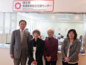 県発達障害総合支援センターを視察