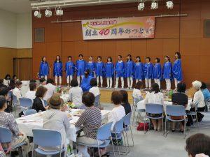 埼玉婦人問題会議 40周年のつどいを開催
