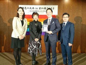 柳下県議が第2回LGBT成人式@埼玉に出席