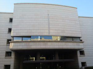 埼玉県議会2月定例会が開会