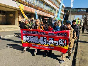 原発再稼働意見書への抗議文書 県議会議長に59件