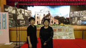 2018平和のための埼玉の戦争展