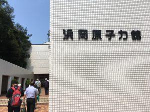 第61回自治体学校in静岡 分科会報告 第2日目