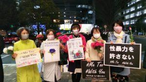 埼玉でフラワーデモ
